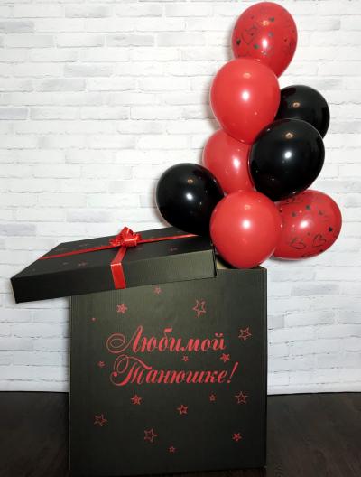 Черно-красная коробка-сюрприз