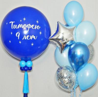 Сине-голубой именной набор