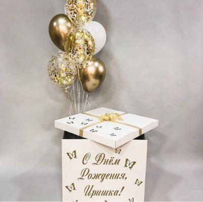 Коробка-сюрприз бело-золотая