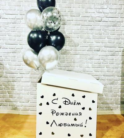 Коробка-сюрприз черно-серебряная