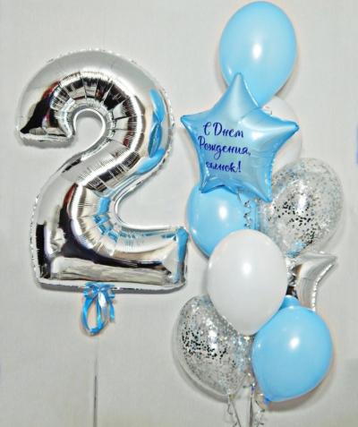 Бело-голубой набор с цифрой