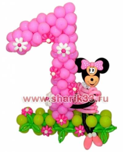 Цифра 1 из шаров с Микки Маусом