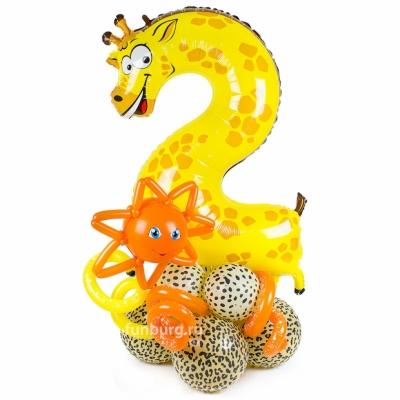 Цифра 2 из шаров Сафари