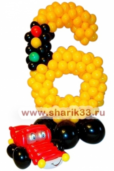 Цифра 6 из шаров + машина