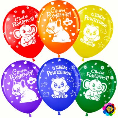 Гелиевые шары со зверятами с днём рождения