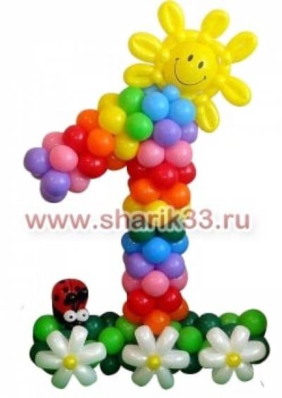 Цифра 1 на полянке с цветами