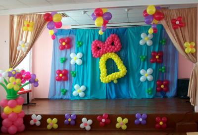 Оформление зала детского сада №63