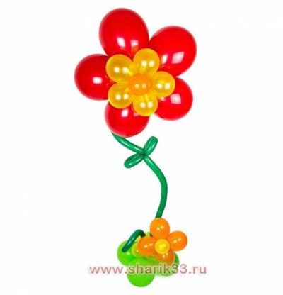 Гелиевый цветок