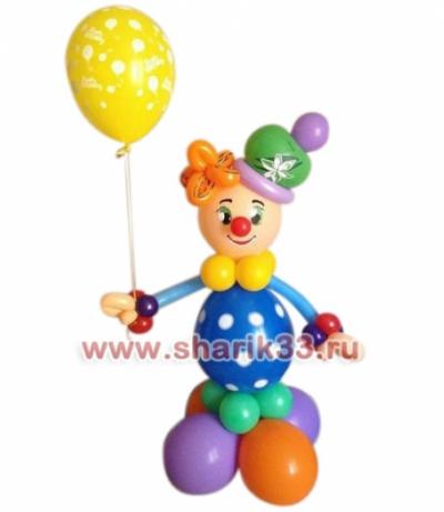 Клоун с шариком