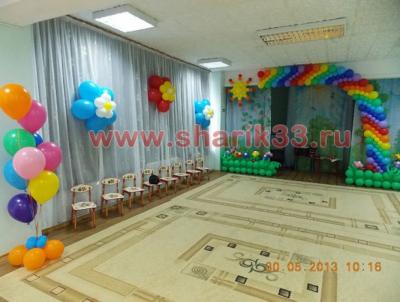 Оформление детского сада №82