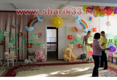 Оформление детского сада №77