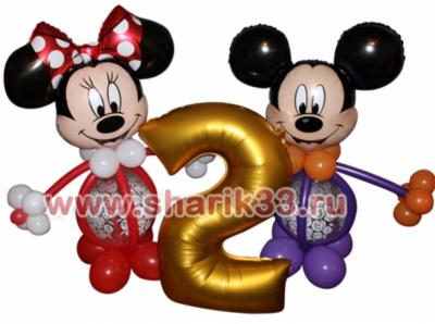 Микки-Маусы с цифрой