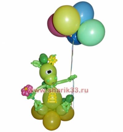 Динозаврик с цветком и шариками