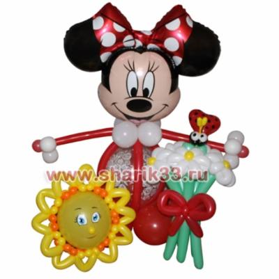 Микки-Маус с букетом и солнышком
