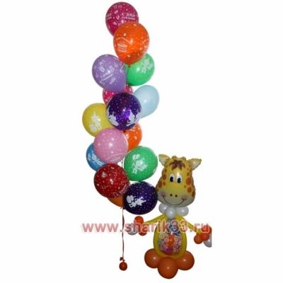 Жираф с фонтаном из 15 гелиевых шаров