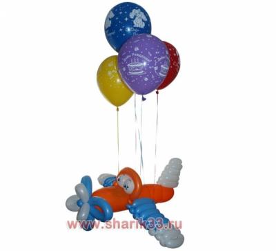 Самолет на гелиевых шариках