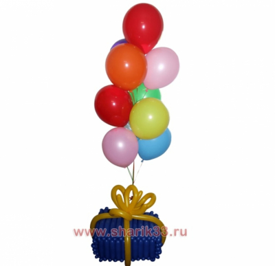 Подарок упакованный в шарики + гелиевые шары
