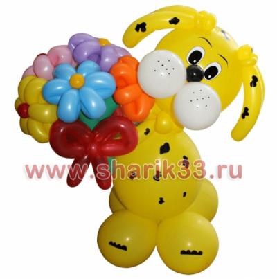 Желтая собака с букетом