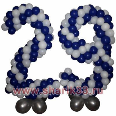 Цифра 29 на подставке