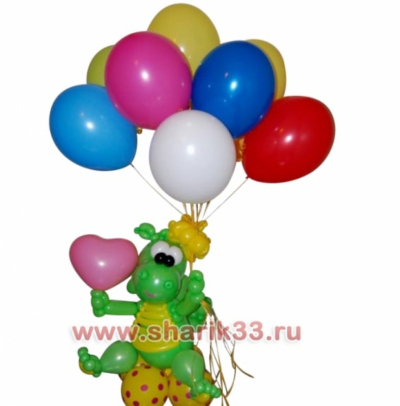 Динозаврик с и шариками