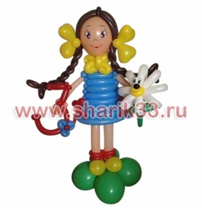 Девочка с цветком и цифрой