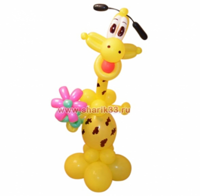 Жираф с цветочком