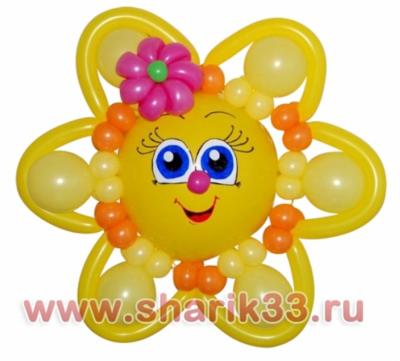 Солнышко с цветочком
