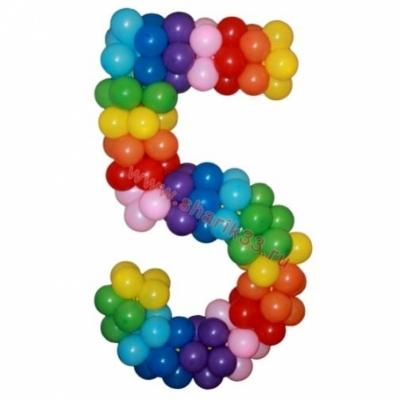 """Цифра """"5"""" Радуга"""