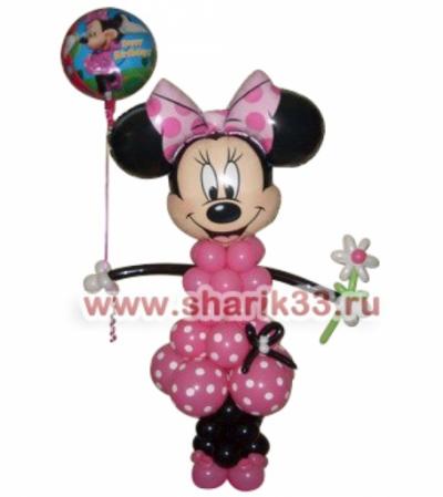 Микки-Маус (девочка) с шариком