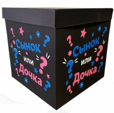Коробка для шаров в стиле гендер-пати (без шаров)