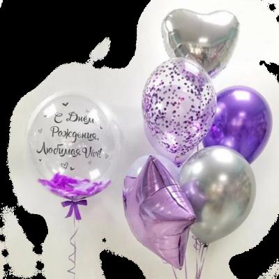 Сиренево-фиолетовый набор