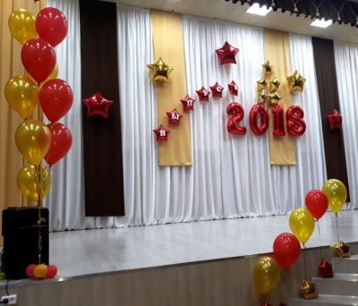 Оформление выпускного в школе №41