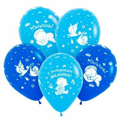 Гелиевые шары на выписку для мальчика