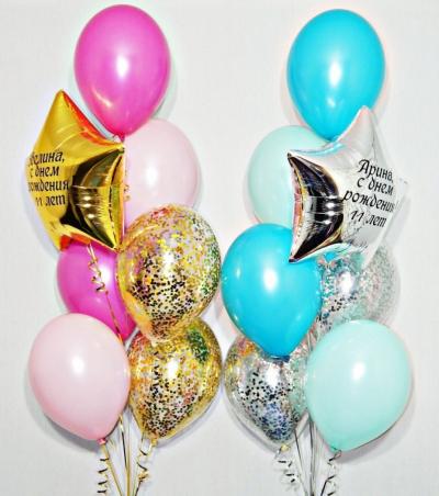 Именные фонтаны из шаров
