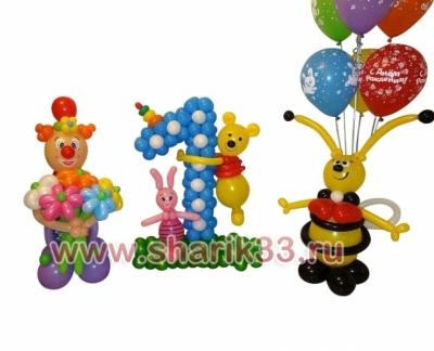 Цифра 5 с Винни, Пятачком, клоуном и пчелой
