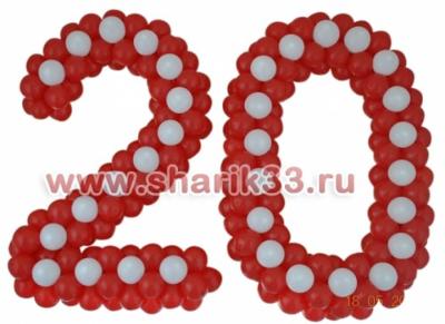 Цифра 20 из шаров