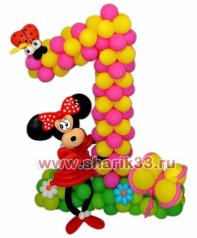 Цифра 1 с цветами и Минни