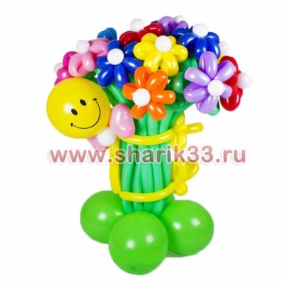 """Композиция из шаров """"Смайлик с букетом из 15 цветков"""""""