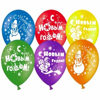 Гелиевые шары С Новым Годом