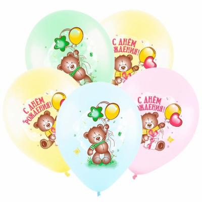 """Гелиевые шары """"С Днем Рождения"""" медвежата"""
