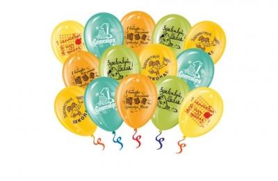 Гелиевые шары на 1 сентября