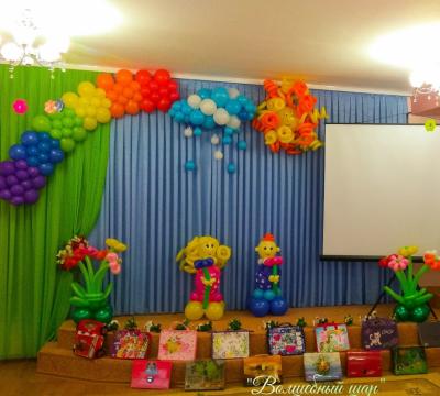 Оформление детского сада шарами №113