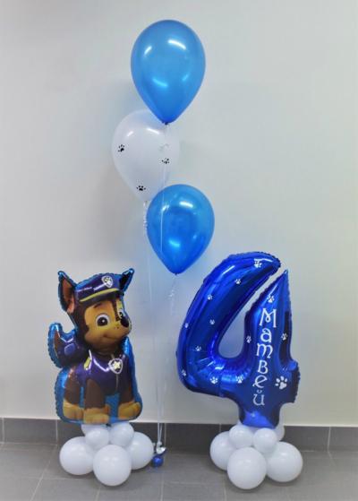 Чейз + Цифра (любая) + Фонтан из шаров