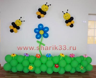 Оформление стены шарами №114