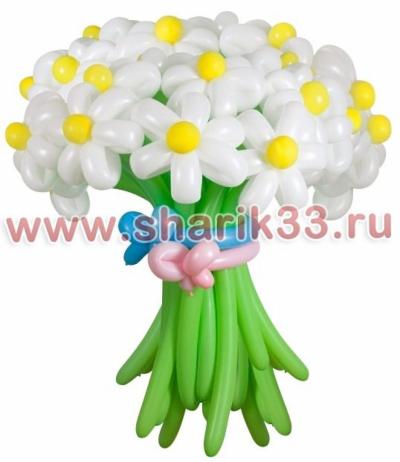 Букет ромашек из шаров (15 штук)